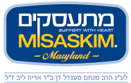 Misaskim Maryland Logo